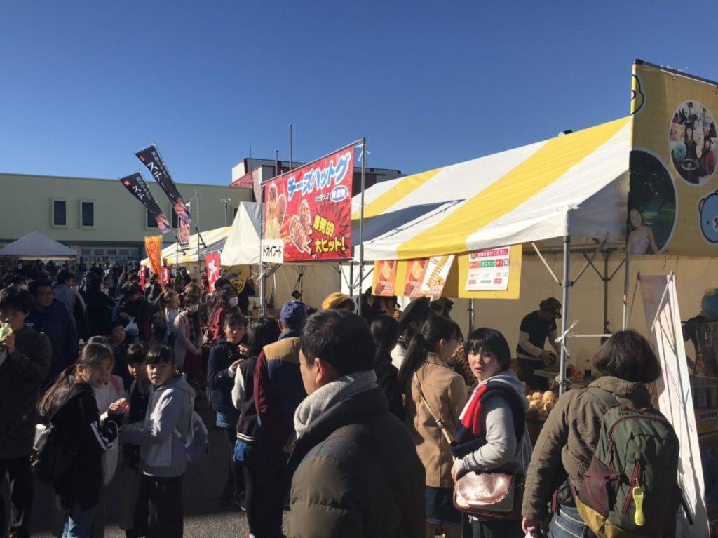 2018年11月23日東海村いも祭り